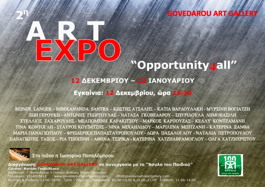 "2nd ArtExpo""Opportunity4all"""