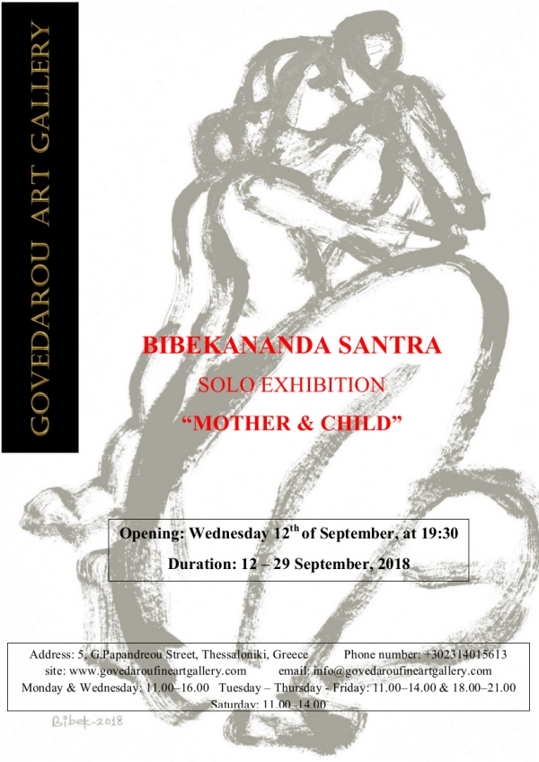 Solo Exhibition of Bibekananda Santra