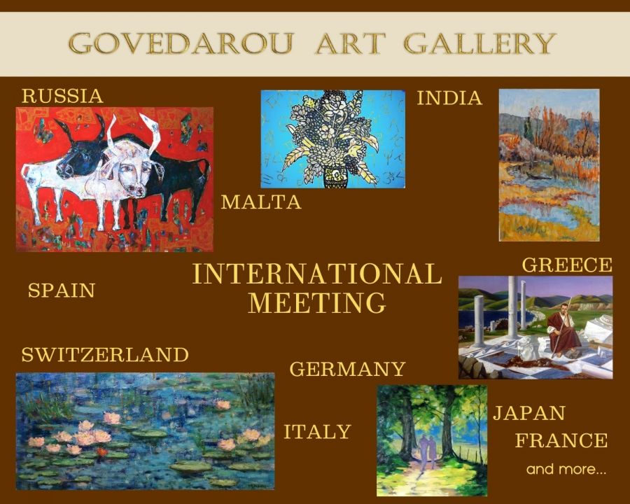 International Meeting at Govedarou Art Gallery