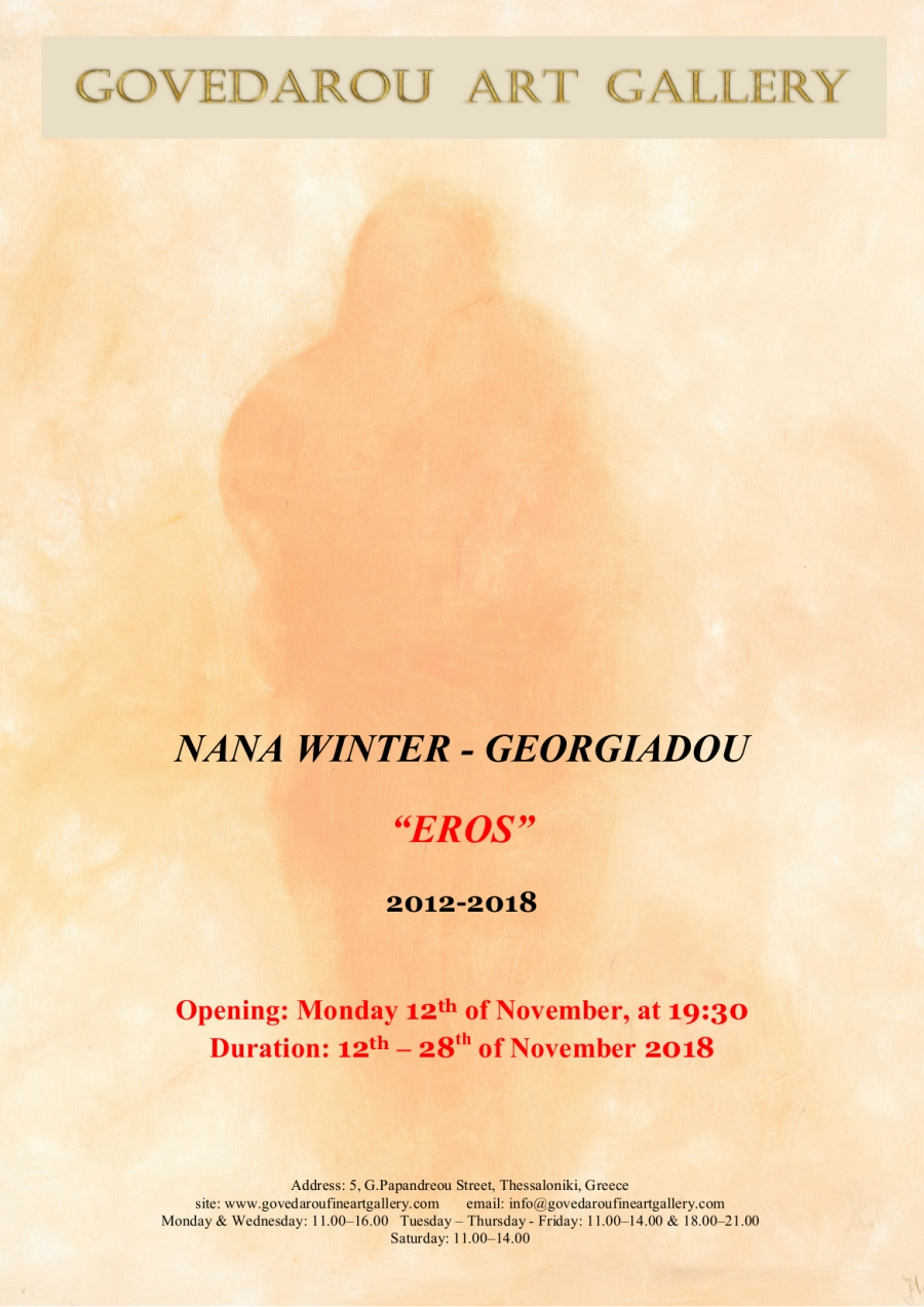 "Solo Exhibition of the German artist Nana Winter-Georgiadou with the title ""EROS"""