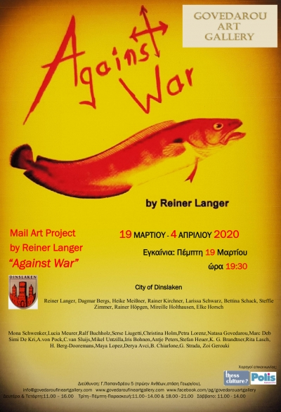 "Mail Art Project: ""Against War"" by Reiner Langer"