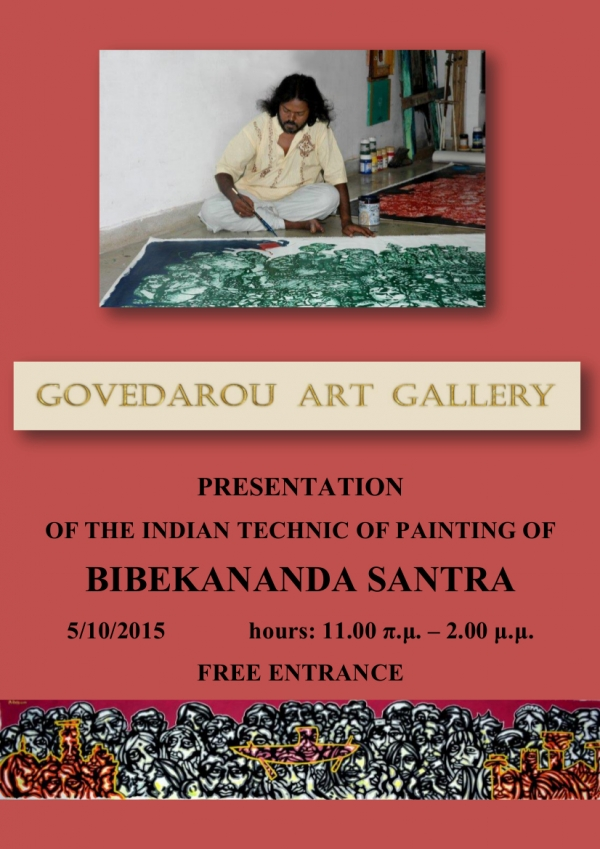 Presentation of the Indian Technic of painting of Bibekananda Santra