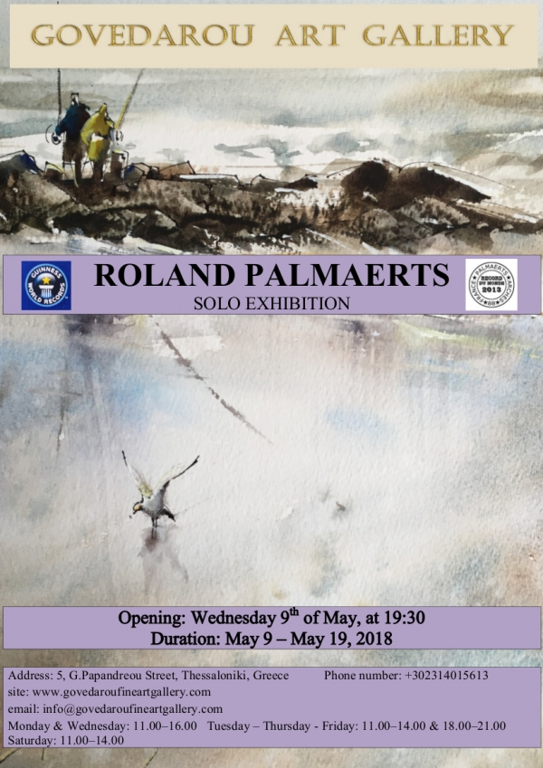 Solo exhibition of Roland Palmaerts