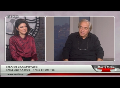"TV100 ""Parte Thesi"" with Christina Kanataki interviewing Stelios Zacharoudis"