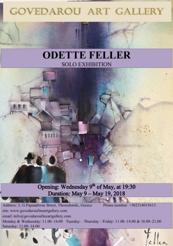 Solo Exhibition of Odette Feller