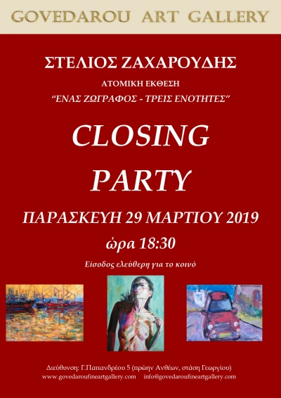 Closing Party for the exhibition of Stelios Zacharoudis