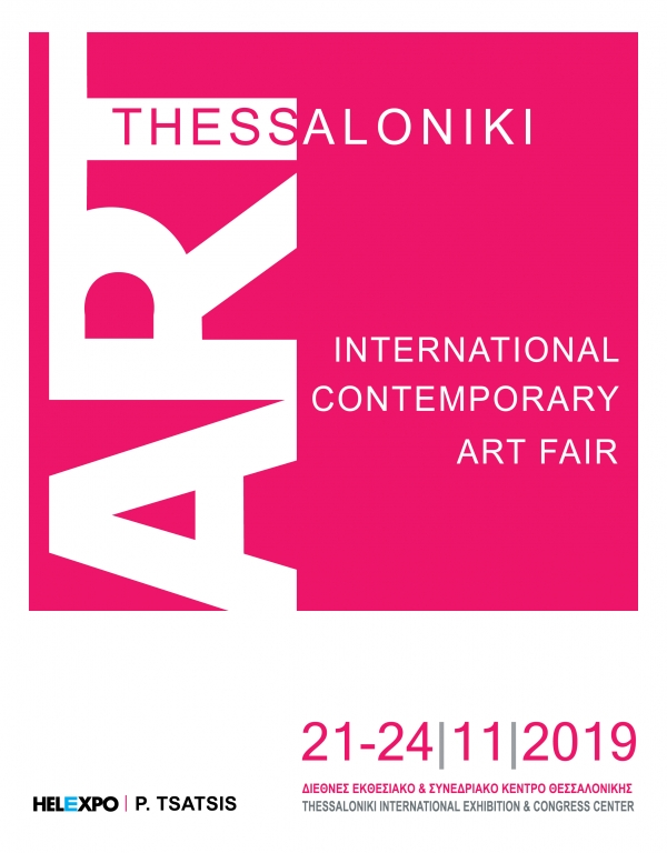 Govedarou Art Gallery at 4th Art-Thessaloniki at HELEXPO