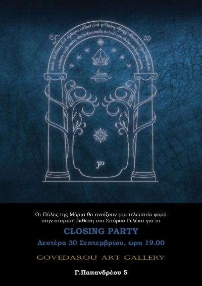 "Closing Party for ""Tales from Middle-Earth"""