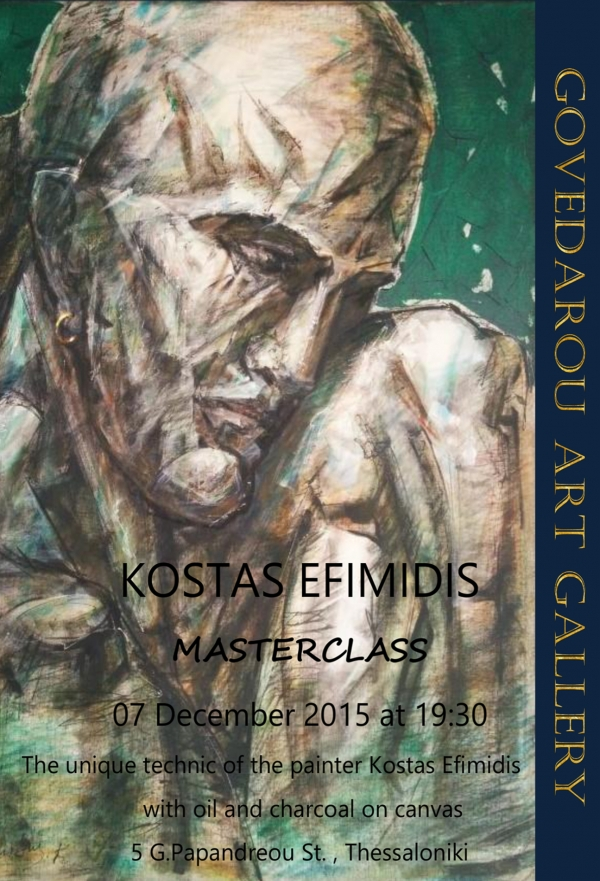 Masterclass with the painter Kostas Efimidis (7 December 2015)