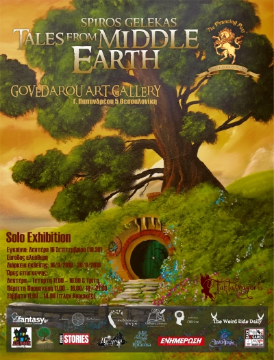 "Solo Exhibition of Spiros Gelekas ""Tales from Middle Earth"""