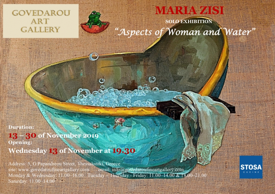 "Solo exhibition of Maria Zisi with the title ""Aspects of Woman and Water"""